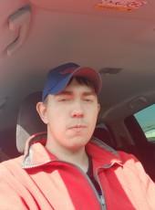 Aleksandr, 24, Russia, Novokuznetsk