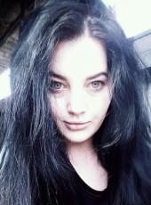 Ekaterina, 23, Russia, Moscow