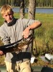 Владислав, 20 лет, Няндома