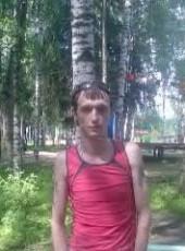 Igor, 41, Russia, Ivanovo