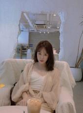 林妍, 20, China, Taipei