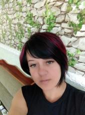 Elena, 34, Kazakhstan, Taraz