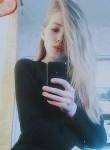 Таня, 21  , Mena