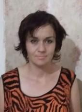 Жанна, 35, Россия, Нальчик