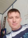 Ivan, 28, Bishkek