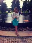 Алена, 32, Saint Petersburg