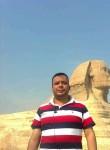 egymamado, 43  , Halwan