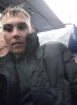 влад, 18 лет, Долинск