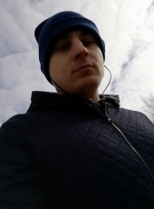 Dmitriy, 28, Russia, Cherepovets