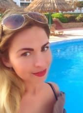 Iren, 29, Україна, Харків