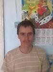 Пятрас, 33  , Ubinskoye