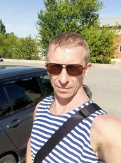 Artyem, 39, Russia, Kumertau
