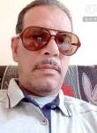 محمد, 37  , Kafr ash Shaykh
