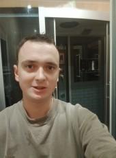 Vladislav, 28, Ukraine, Rubizhne