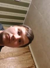 евгений, 28, Россия, Уфа
