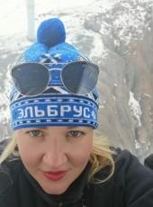 Svetlana, 36, Russia, Pyatigorsk