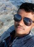 Raju Bhai, 18  , Ar Rayyan