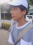 りゅう, 21, Yokohama