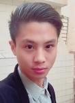 大嘟嘟, 21, Guangzhou