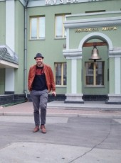 Maksim, 32, Russia, Nefteyugansk