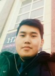 Urek, 21  , Aginskoye (Transbaikal)