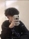 昔日, 21, Shenzhen