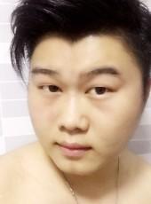 永不言败, 27, China, Danshui