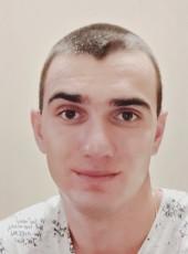 Aleksandr , 22, Ukraine, Tatarbunary