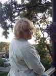Татьяна, 48 лет, Чернігів