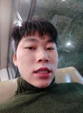 LFBin, 20, China, Yibin