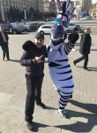 Edik, 30 лет, Київ