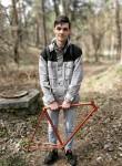 Vitalik, 22  , Cherkasy