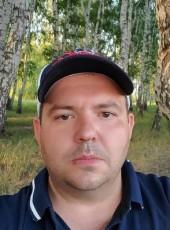 Sergey, 39, Russia, Omsk