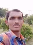 गणेश सोनवणे, 18  , Nandgaon
