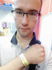 Anton, 25, Russia, Samara