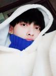 김태하, 20  , Busan