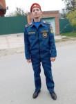 Vadim, 19, Rostov-na-Donu