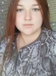 Alena, 25, Pinsk