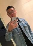 黄杨, 25, Loushanguan
