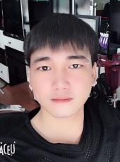 đức, 30, Vietnam, Hanoi
