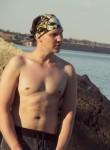 Maksim, 27  , Dokuchavsk