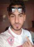 Mohammed, 23  , Al Matariyah