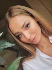 Anya, 22, Russia, Tomsk