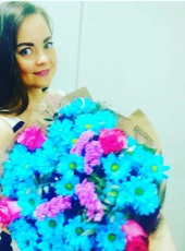 Eka, 32, Russia, Yekaterinburg