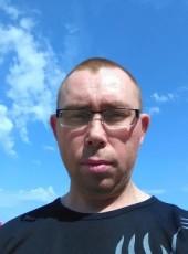 Maksim, 37, Russia, Vyksa