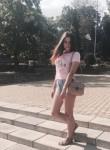 Mariya, 20  , Dokuchavsk