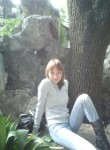 Marina, 32, Angarsk