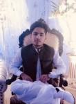 sunail khan, 20  , Karachi