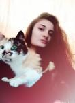 Кристина, 19  , Mena