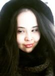 Элина, 19 лет, Белоярский (Югра)